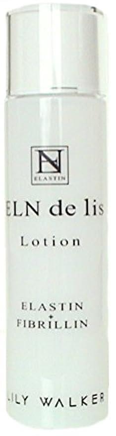フィードバックうまくいけば困った生エラスチン?フィブリリン化粧水 エレンドゥリスローション