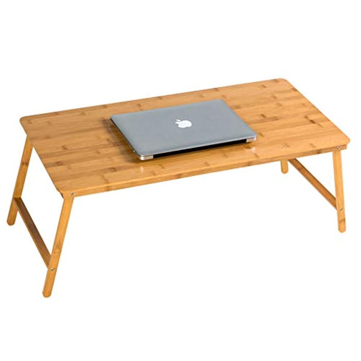 誇大妄想トロリーゴルフFRF 折りたたみ式テーブル- 折りたたみ可能なラップトップデスク、自宅の寝室の寮、シンプルなデスクのコンピュータデスク (色 : 木の色, サイズ さいず : 80x38x32cm)