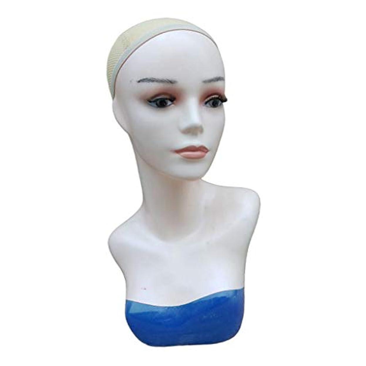 サーバシビック銃Toygogo 帽子 ハンガー マネキンヘッド ウィッグスタンド ウィッグ かつら作り ディスプレイ ヘッドモデル