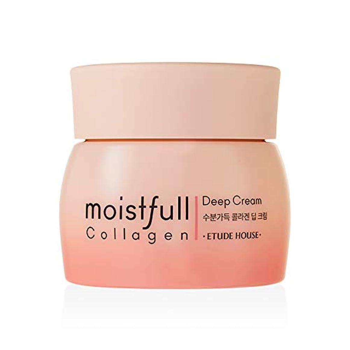 苗欲しいです吸収するエチュードハウス モイストフルCL リッチクリーム 75ml / ETUDE HOUSE Moistfull Collagen Deep Cream 75ml [並行輸入品]