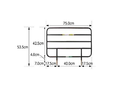 レギュラーサイドレール(2本組) PA505-75<プラッツ>