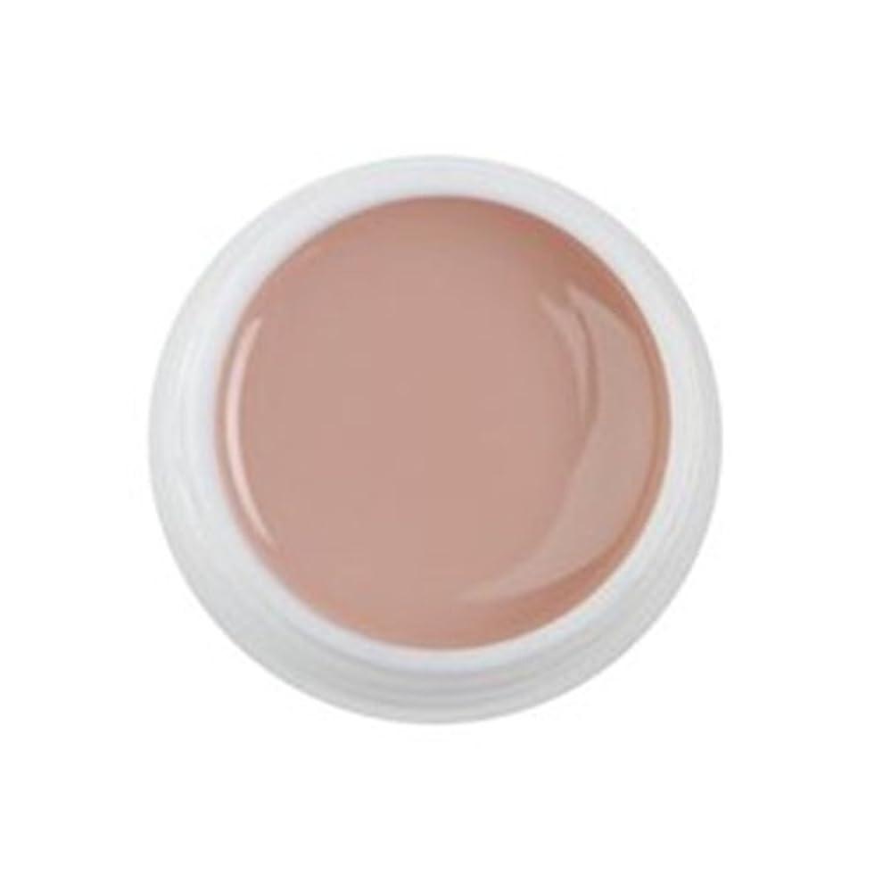 学校教育揃える政府Cuccio Pro - T3 UV Colour Gel - Opaque Rose Nude - 1oz / 28g