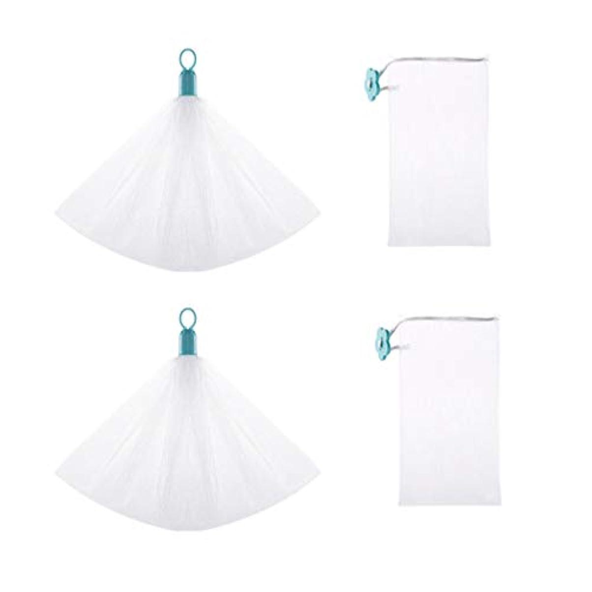 標高リベラル感動するMinkissy 4個ソープセーバーバッグ巾着ソープバッグ再利用可能な角質除去石鹸ポーチクリーニングシャワー用