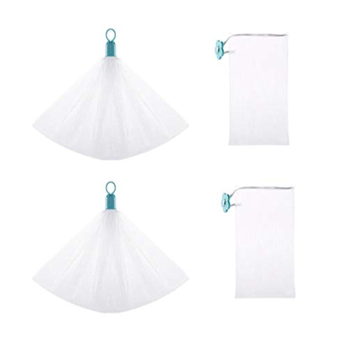 舌な贅沢スリッパMinkissy 4個ソープセーバーバッグ巾着ソープバッグ再利用可能な角質除去石鹸ポーチクリーニングシャワー用