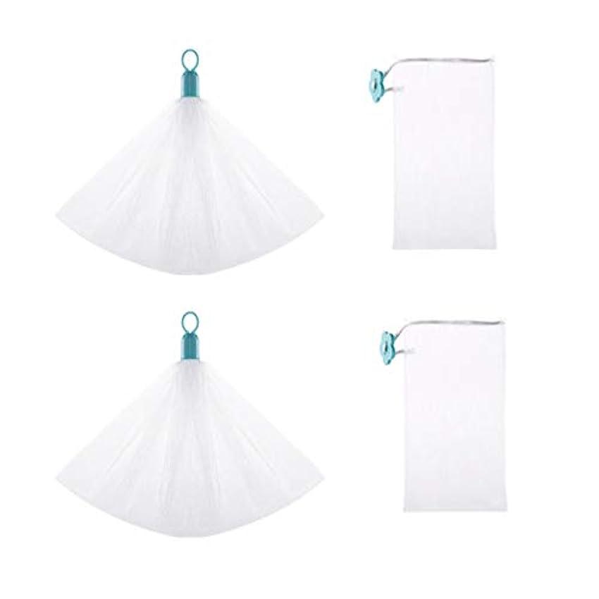 光沢パステル聞きますMinkissy 4個ソープセーバーバッグ巾着ソープバッグ再利用可能な角質除去石鹸ポーチクリーニングシャワー用