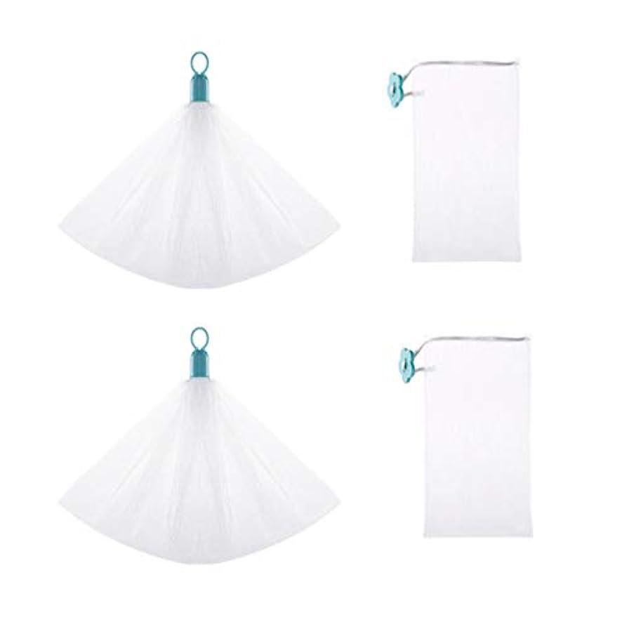 受信背の高いめ言葉Minkissy 4個ソープセーバーバッグ巾着ソープバッグ再利用可能な角質除去石鹸ポーチクリーニングシャワー用