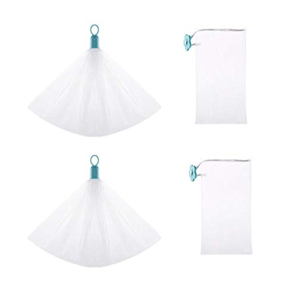 準拠国際靄Minkissy 4個ソープセーバーバッグ巾着ソープバッグ再利用可能な角質除去石鹸ポーチクリーニングシャワー用