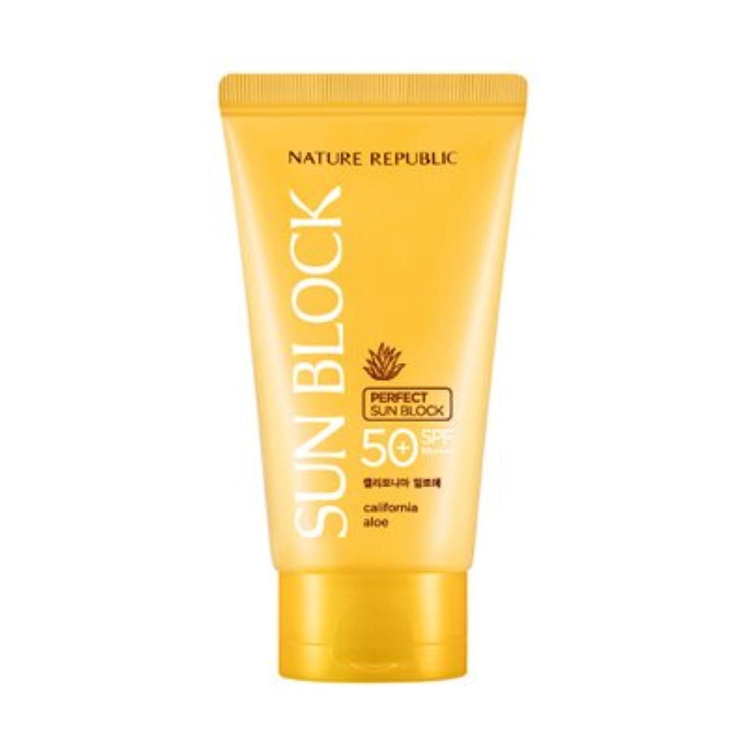 持参受ける薬を飲むNATURE REPUBLIC California Aloe Perfect Sun Block SPF50+ PA++++ 150ml / ネイチャーリパブリック カリフォルニアアロエパーフェクトサンブロック [並行輸入品]