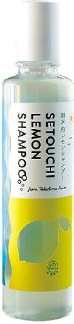 【広島 レモン シャンプー】【広島 muse】広島レモンをつかったフルーティーなシャンプー 瀬戸内レモンシャンプー 200ml