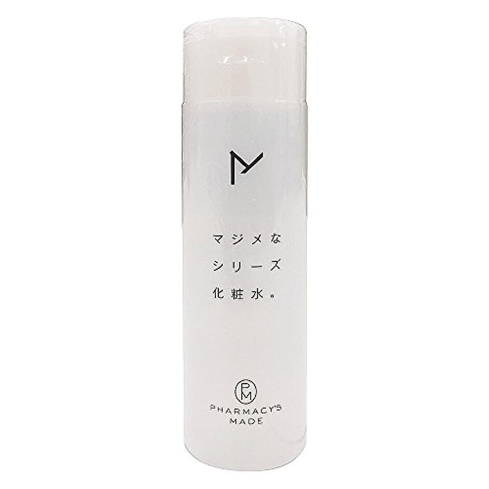 アンティークしみ別の水橋保寿堂製薬 マジメなシリーズ化粧水。 200ml