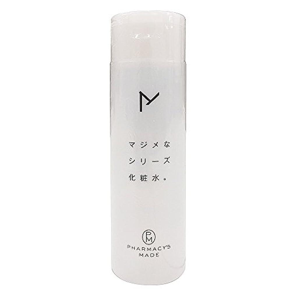 春チャーター頻繁に水橋保寿堂製薬 マジメなシリーズ化粧水。 200ml