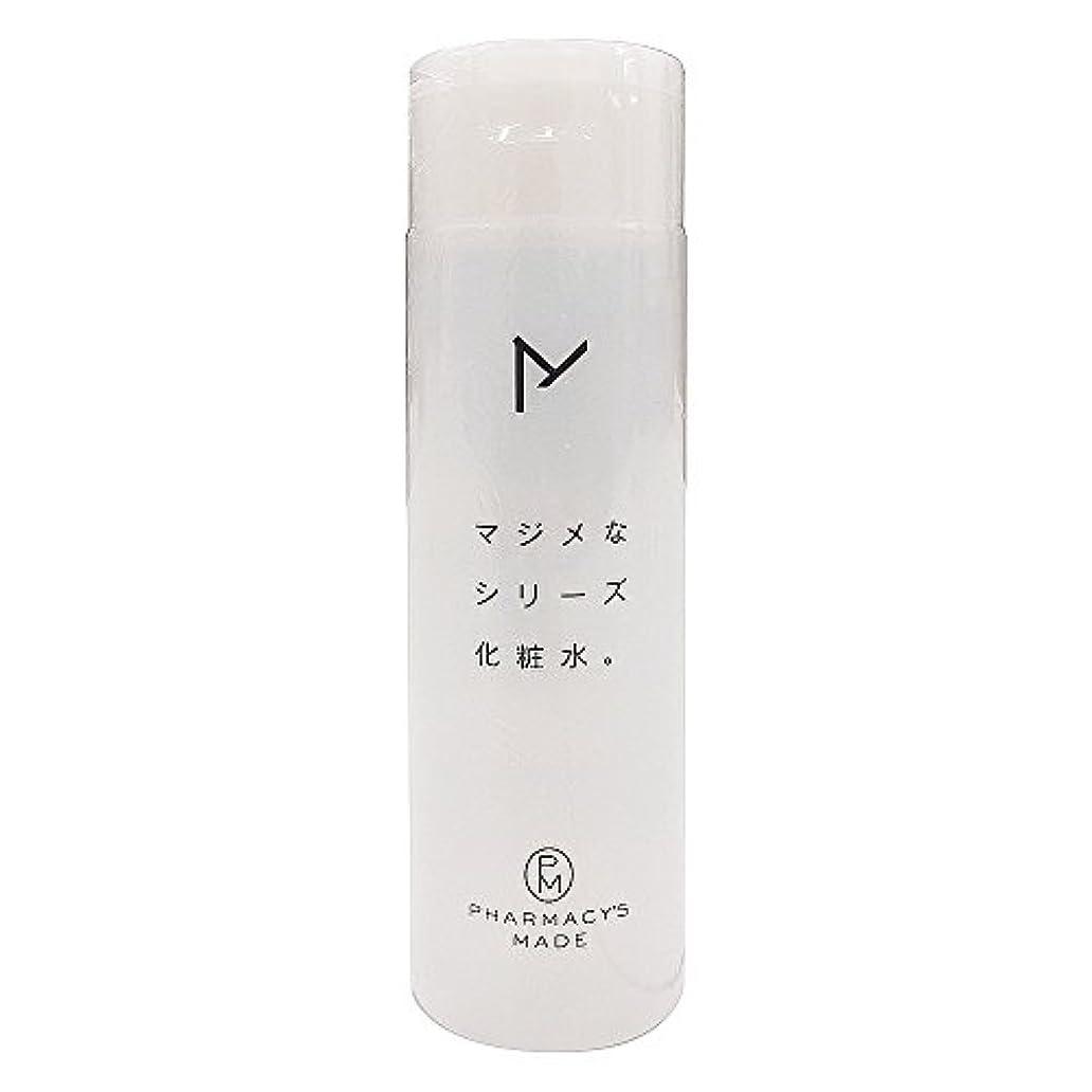 オゾン馬力モジュール水橋保寿堂製薬 マジメなシリーズ化粧水。 200ml