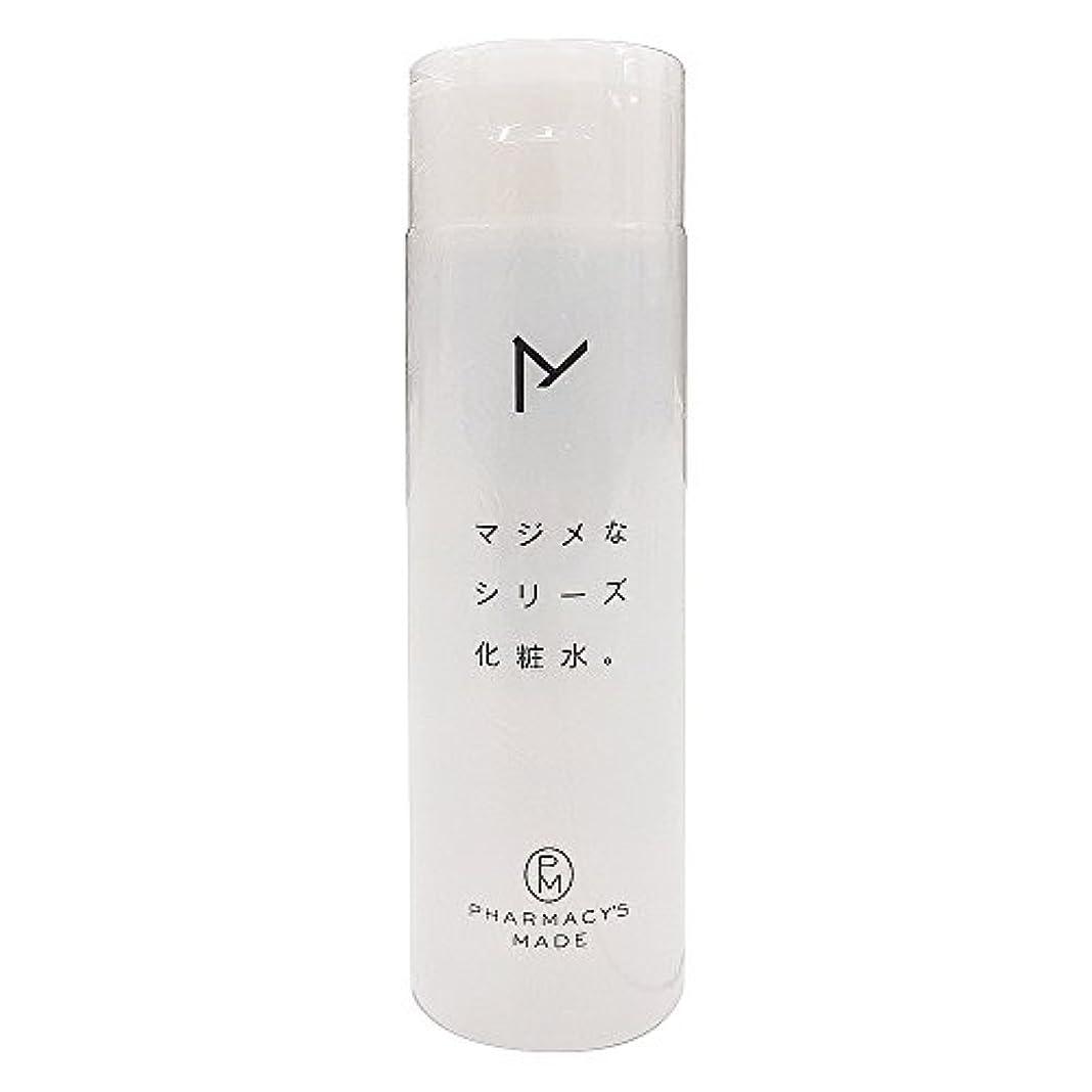 ヤング地上のやる水橋保寿堂製薬 マジメなシリーズ化粧水。 200ml