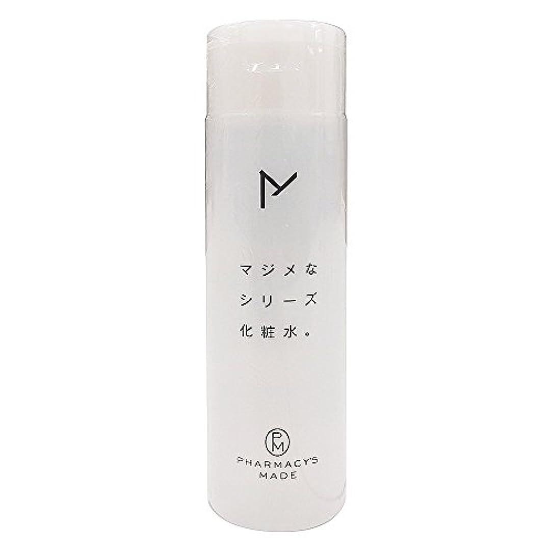 コントロールセンチメートル南東水橋保寿堂製薬 マジメなシリーズ化粧水。 200ml