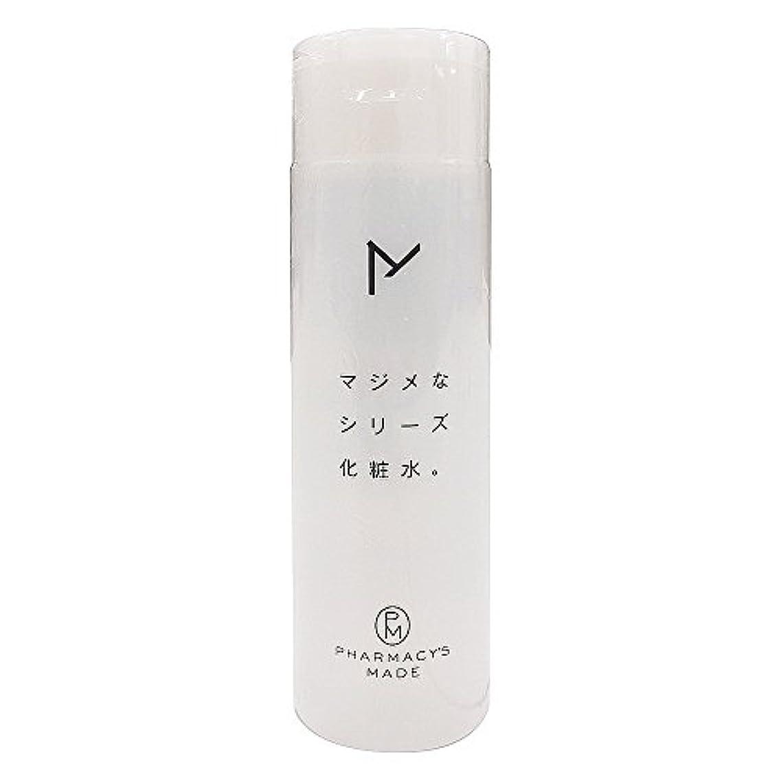 慣らす腸熟達水橋保寿堂製薬 マジメなシリーズ化粧水。 200ml
