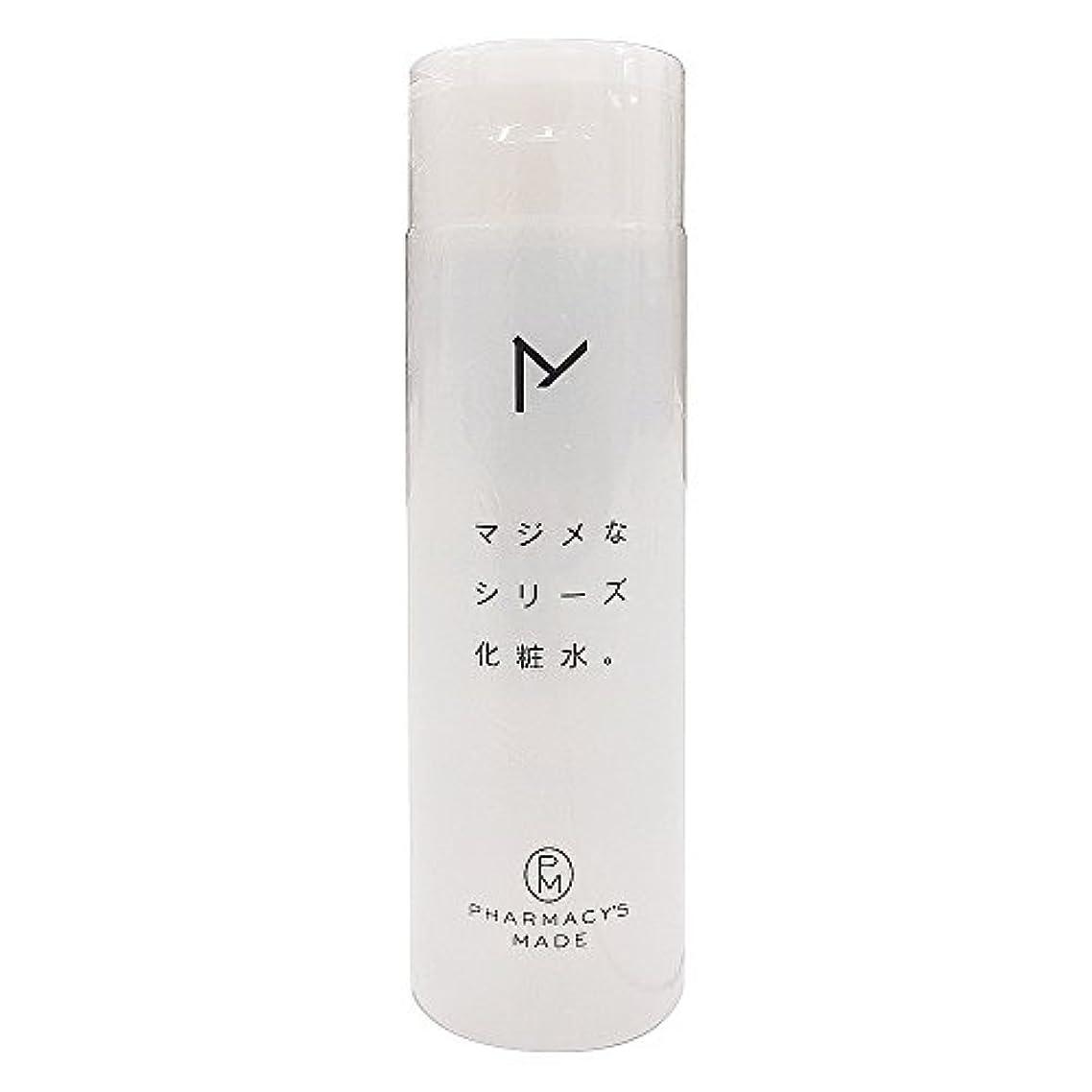 文言認める争う水橋保寿堂製薬 マジメなシリーズ化粧水。 200ml