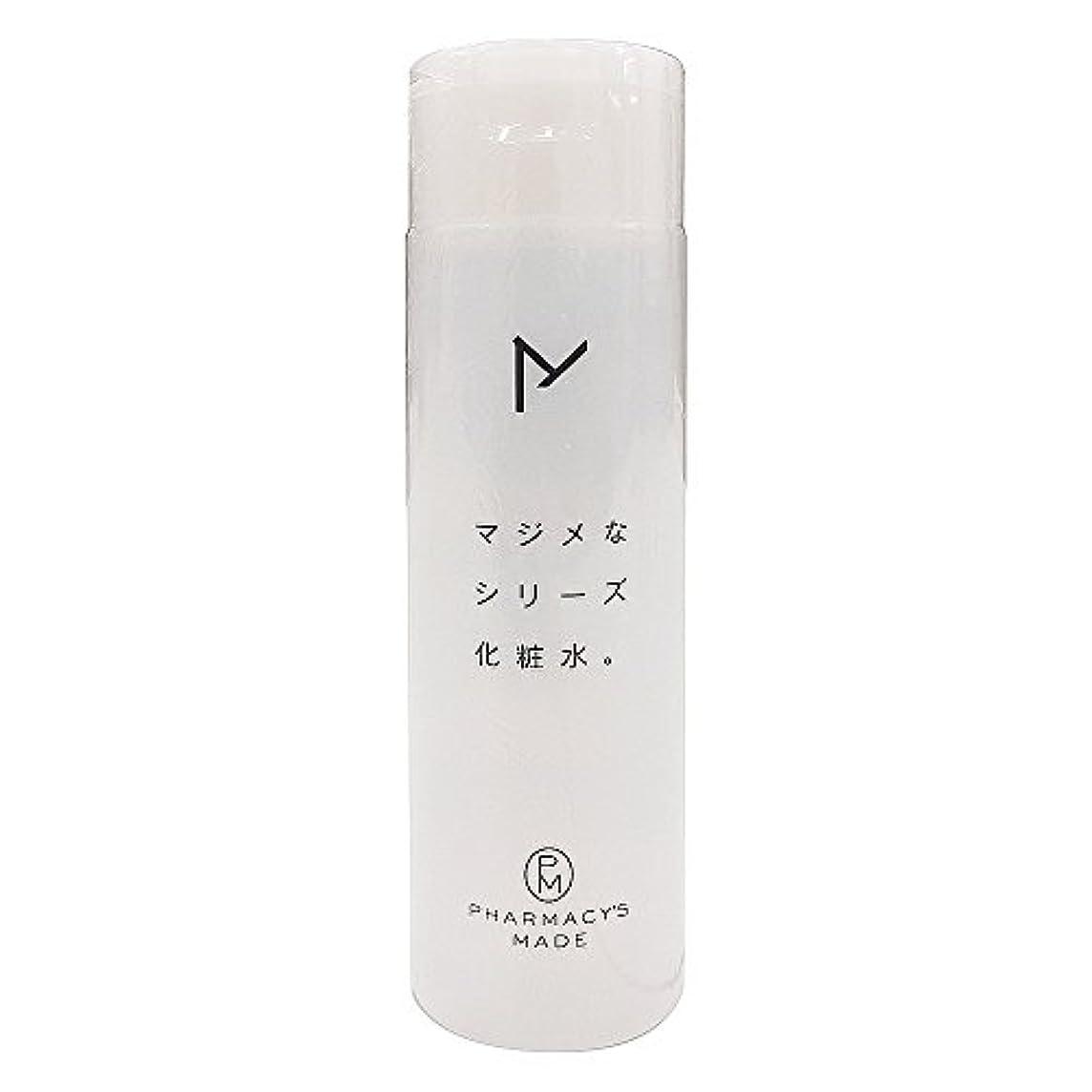 間支払う放射する水橋保寿堂製薬 マジメなシリーズ化粧水。 200ml