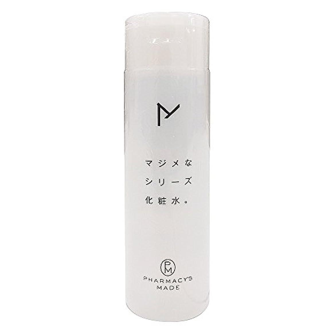 サークル人物軍団水橋保寿堂製薬 マジメなシリーズ化粧水。 200ml