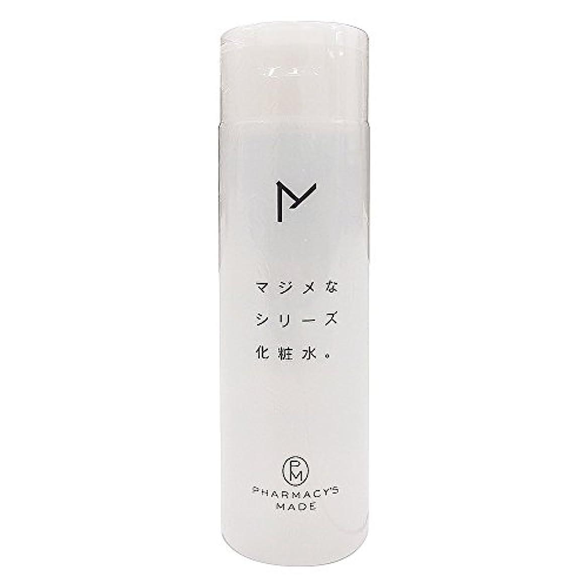 アマチュアスロープ葡萄水橋保寿堂製薬 マジメなシリーズ化粧水。 200ml