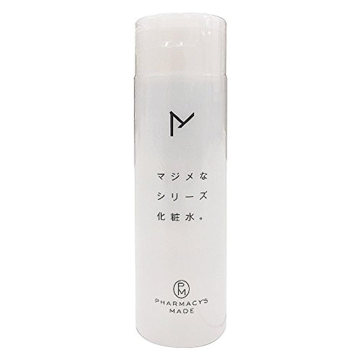 よろめくこだわり広範囲水橋保寿堂製薬 マジメなシリーズ化粧水。 200ml