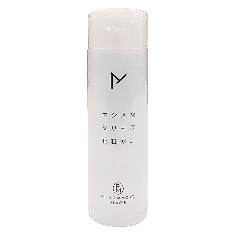 仮説粗い音声学水橋保寿堂製薬 マジメなシリーズ化粧水。 200ml