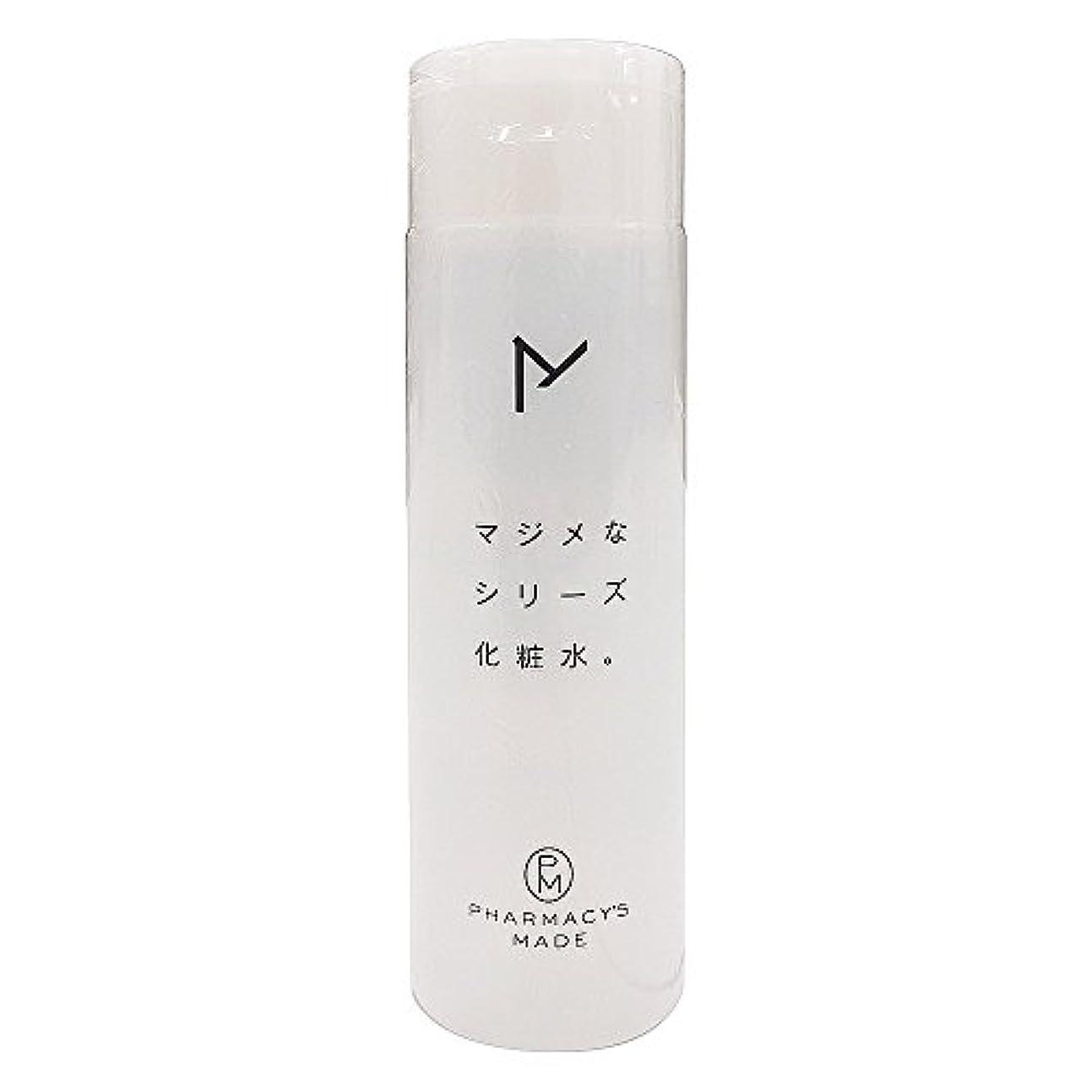 殉教者フラスコ写真を撮る水橋保寿堂製薬 マジメなシリーズ化粧水。 200ml
