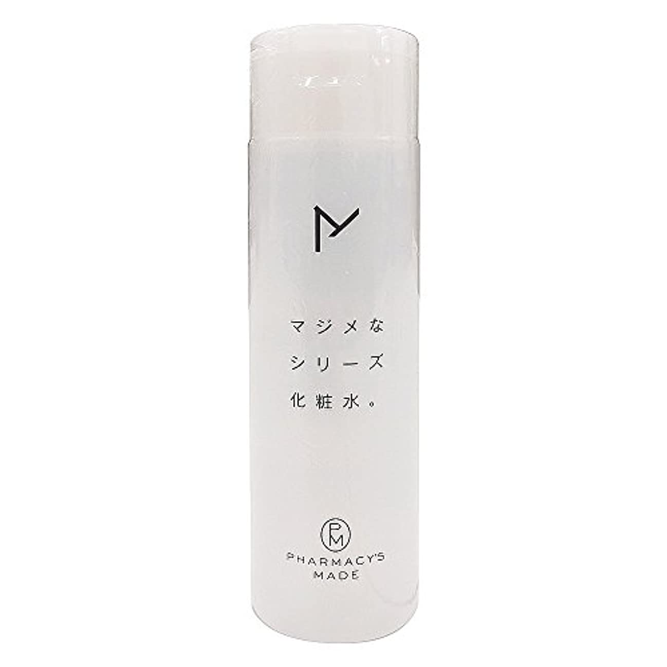 ゲスト増加する相互水橋保寿堂製薬 マジメなシリーズ化粧水。 200ml