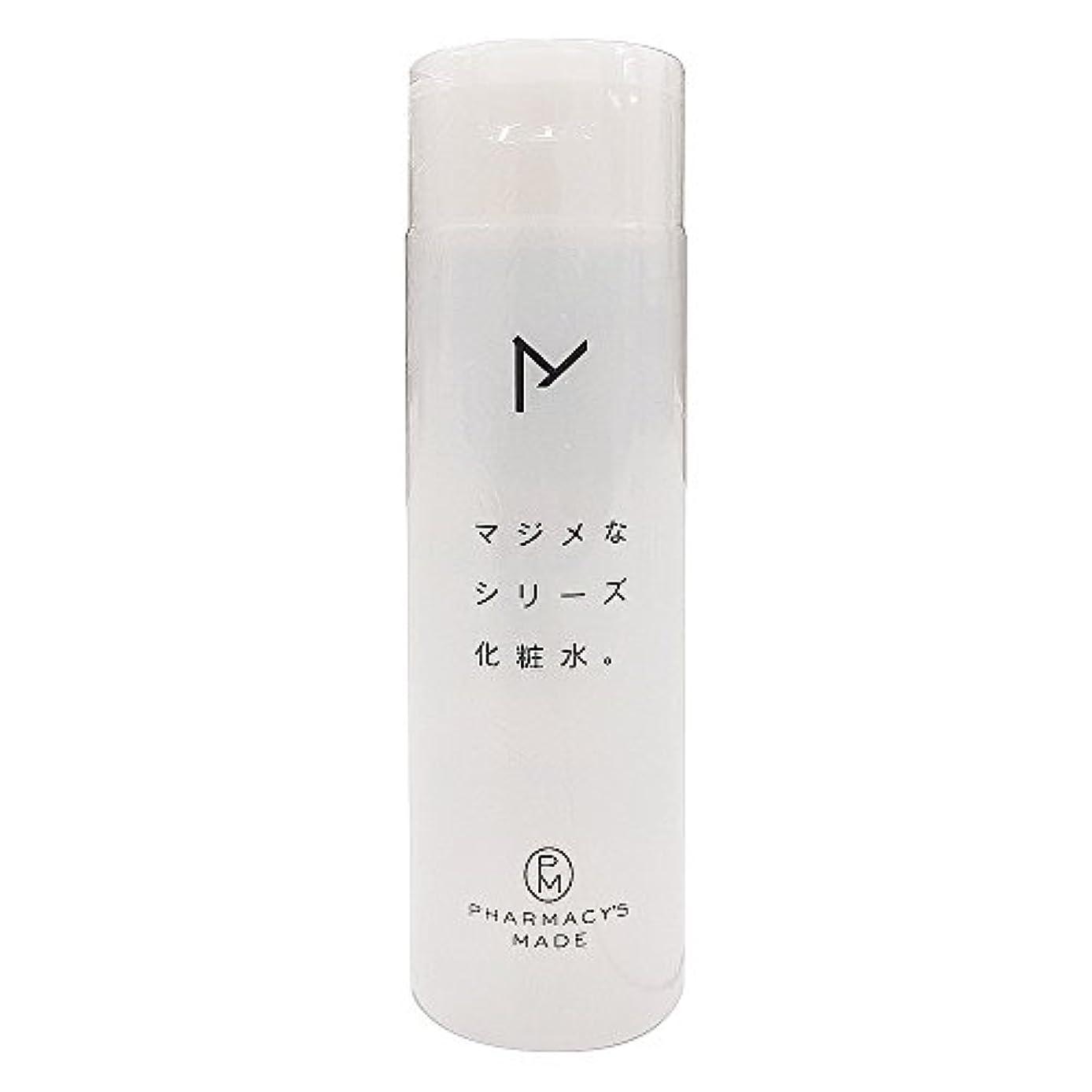 クリーナーバースト敬の念水橋保寿堂製薬 マジメなシリーズ化粧水。 200ml