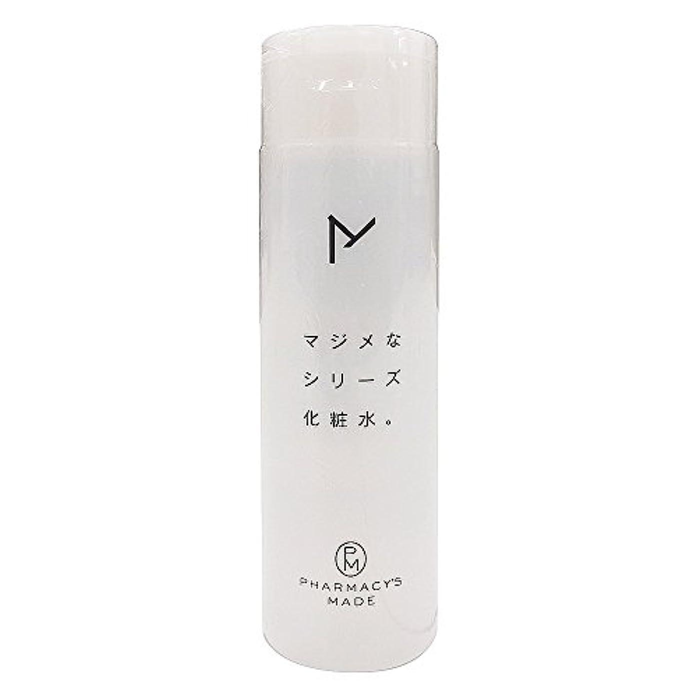 アサートアルミニウム奪う水橋保寿堂製薬 マジメなシリーズ化粧水。 200ml