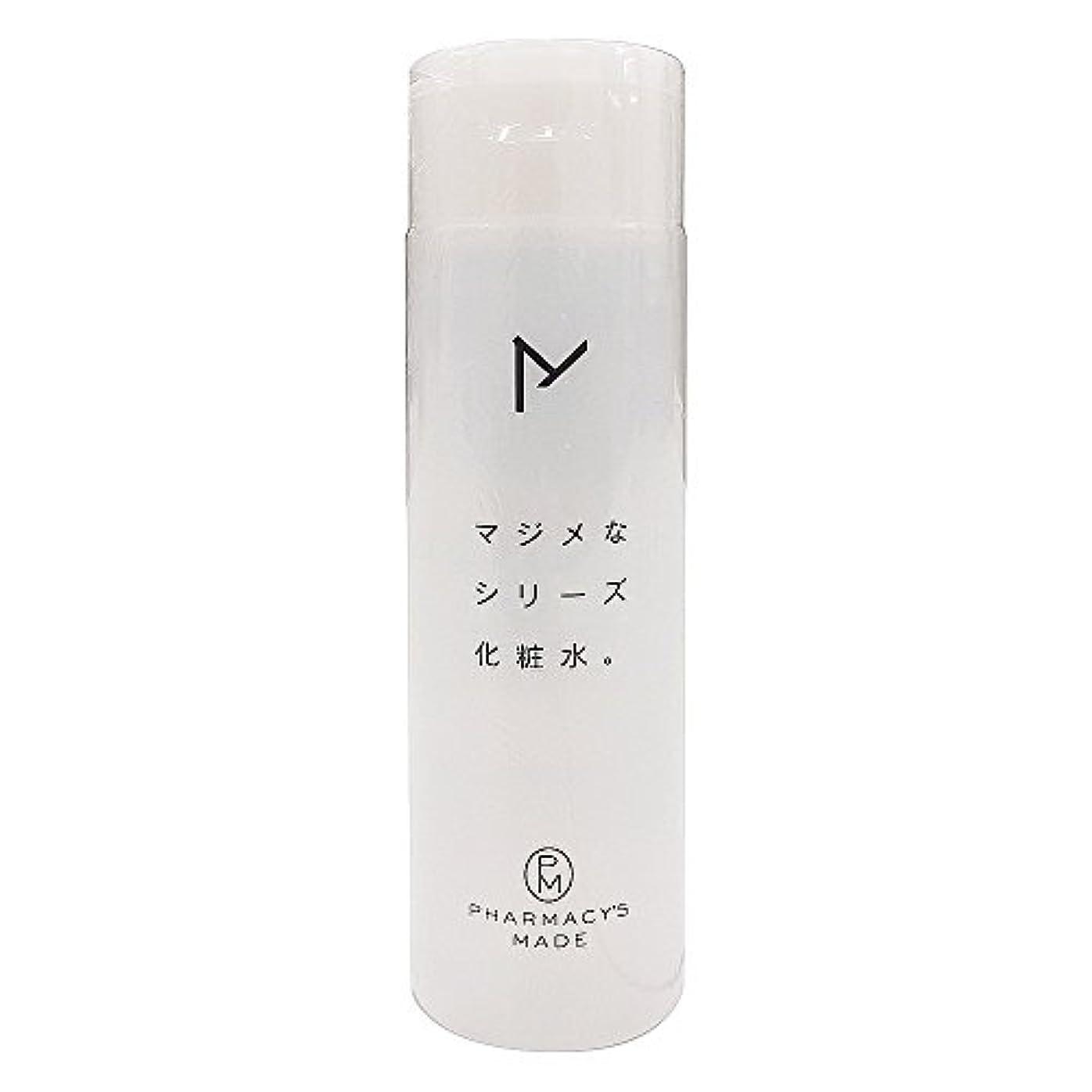 スワップ集中的なために水橋保寿堂製薬 マジメなシリーズ化粧水。 200ml