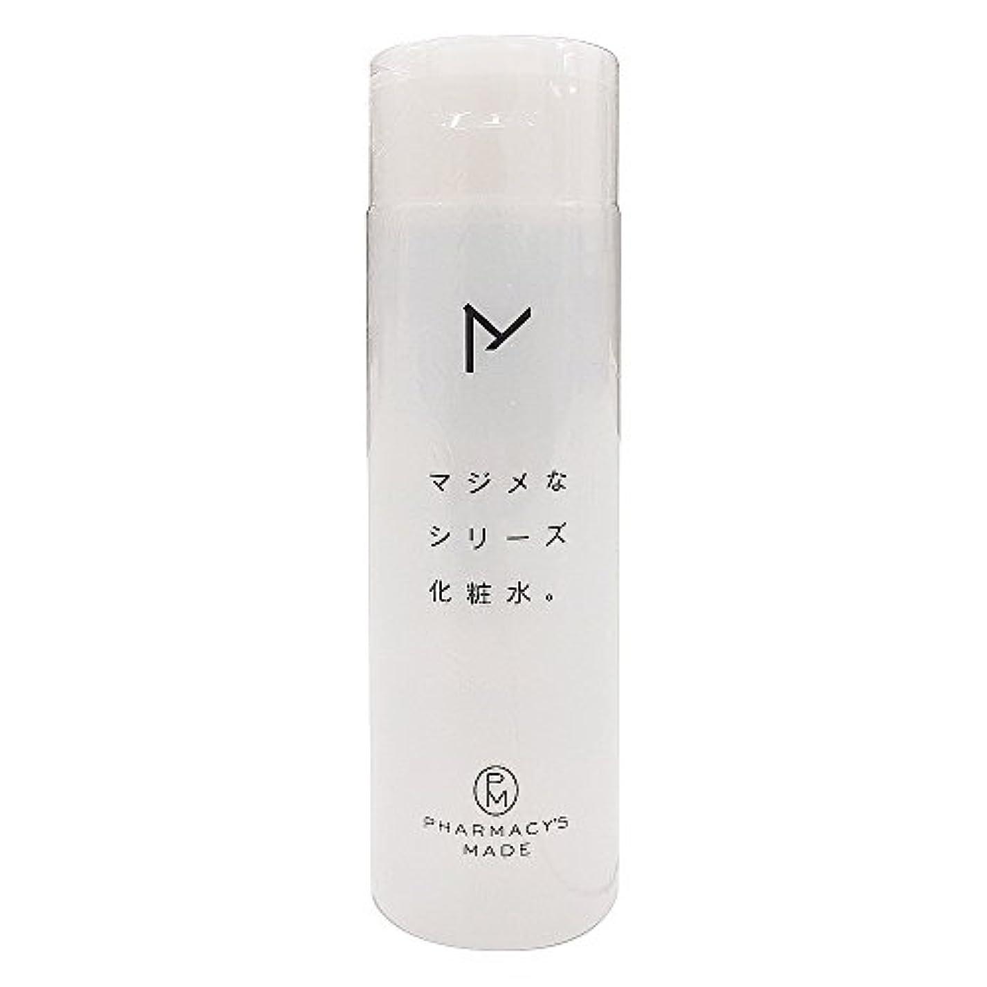 ロープ良さ動詞水橋保寿堂製薬 マジメなシリーズ化粧水。 200ml