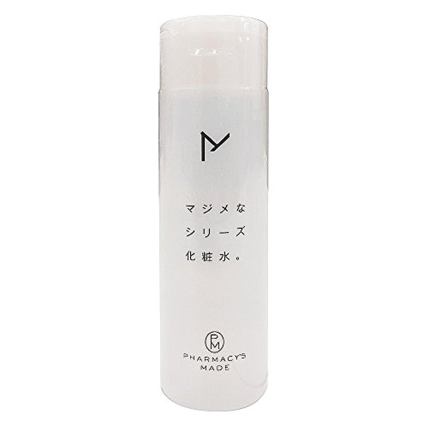 みすぼらしい欠陥便利水橋保寿堂製薬 マジメなシリーズ化粧水。 200ml
