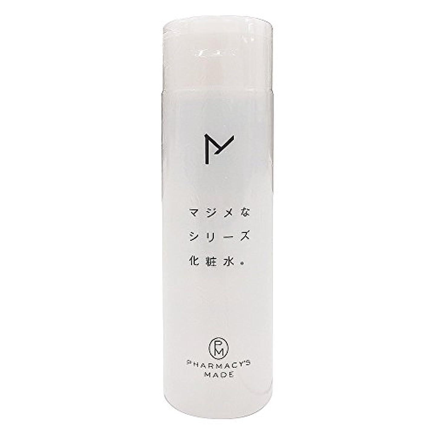 提案する遠いしがみつく水橋保寿堂製薬 マジメなシリーズ化粧水。 200ml