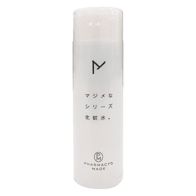 水橋保寿堂製薬 マジメなシリーズ化粧水。 200ml