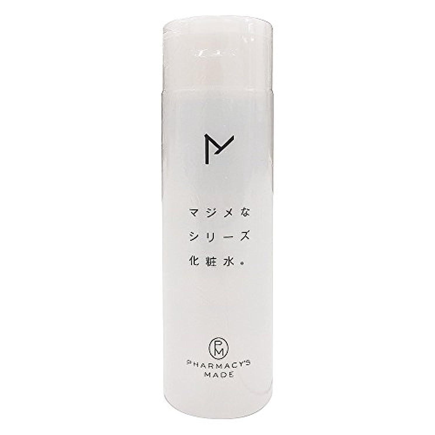 そっと過激派本質的ではない水橋保寿堂製薬 マジメなシリーズ化粧水。 200ml