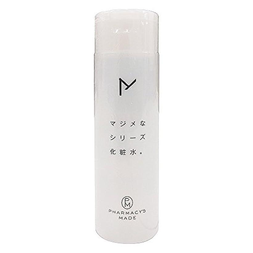 気質耐えられる国家水橋保寿堂製薬 マジメなシリーズ化粧水。 200ml