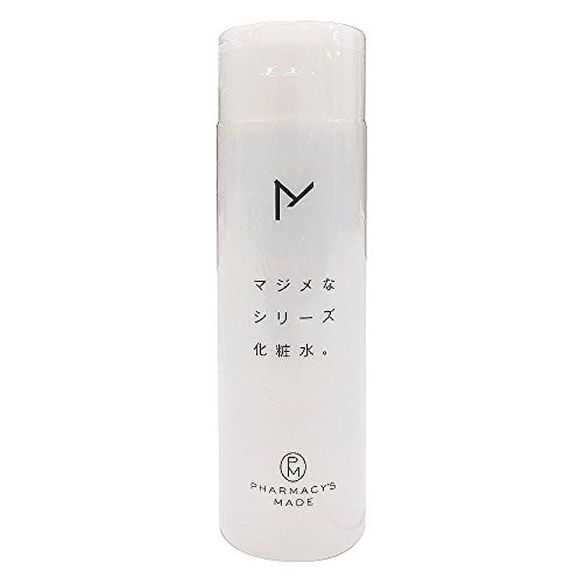 連帯経済翻訳水橋保寿堂製薬 マジメなシリーズ化粧水。 200ml