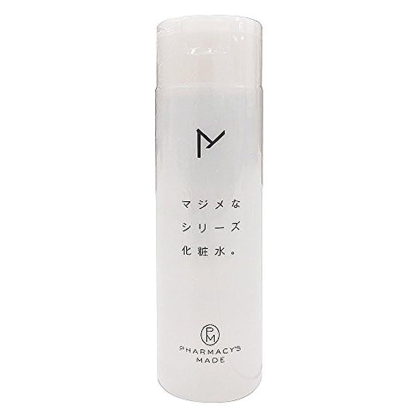 腐った脚エントリ水橋保寿堂製薬 マジメなシリーズ化粧水。 200ml