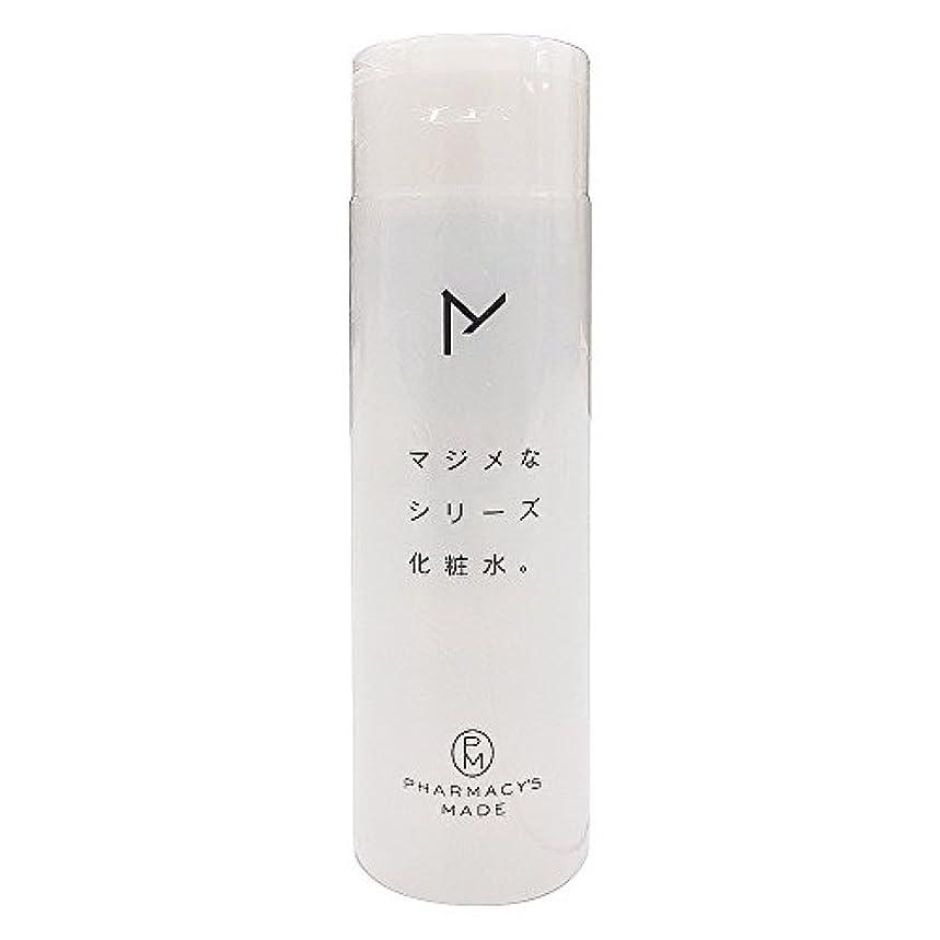 強制黒抑止する水橋保寿堂製薬 マジメなシリーズ化粧水。 200ml