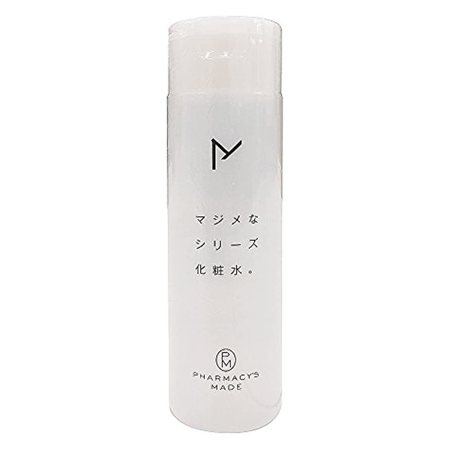 始める額骨折水橋保寿堂製薬 マジメなシリーズ化粧水。 200ml