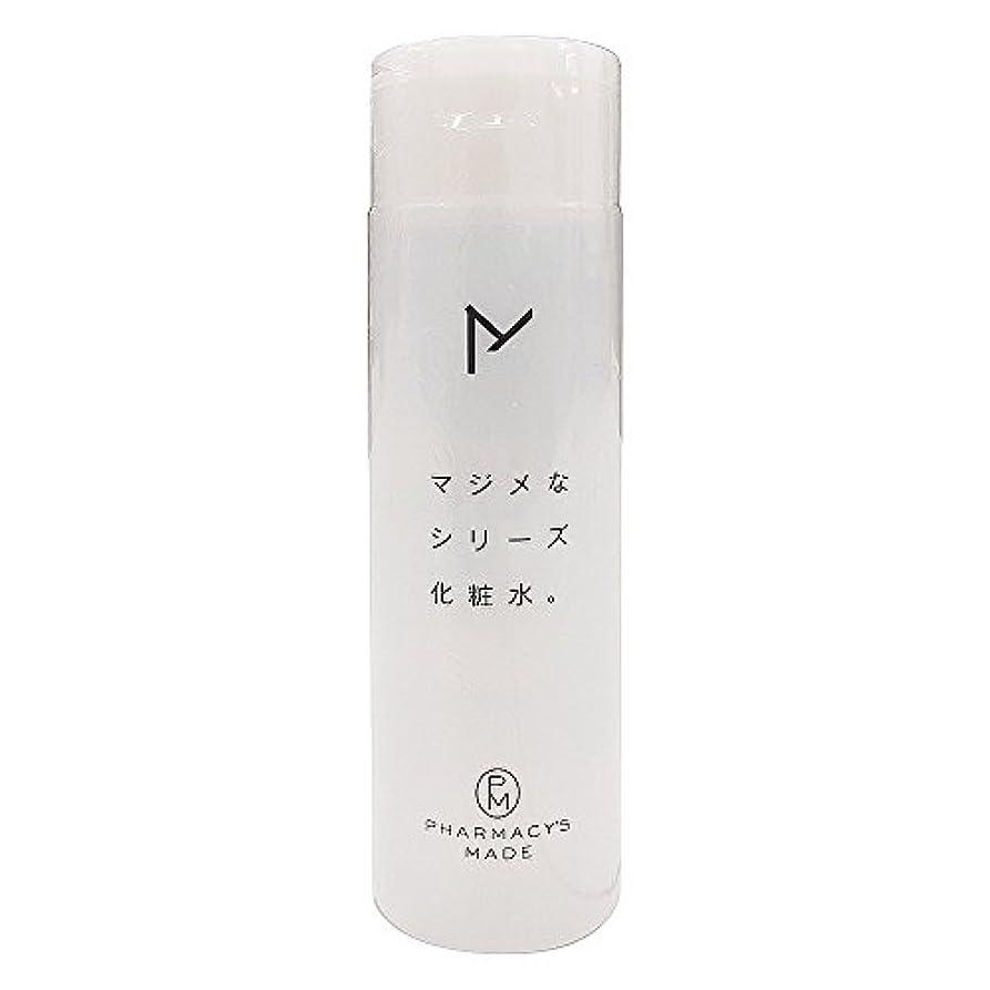 待っていつでも充実水橋保寿堂製薬 マジメなシリーズ化粧水。 200ml