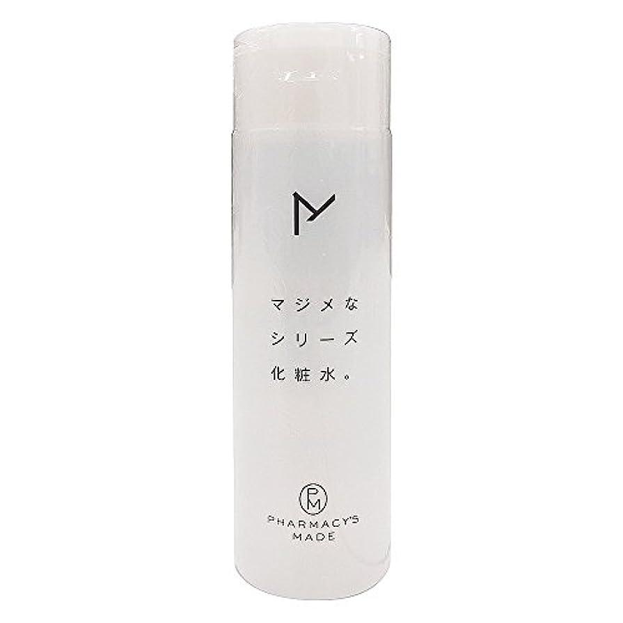 ポークお互い工業用水橋保寿堂製薬 マジメなシリーズ化粧水。 200ml