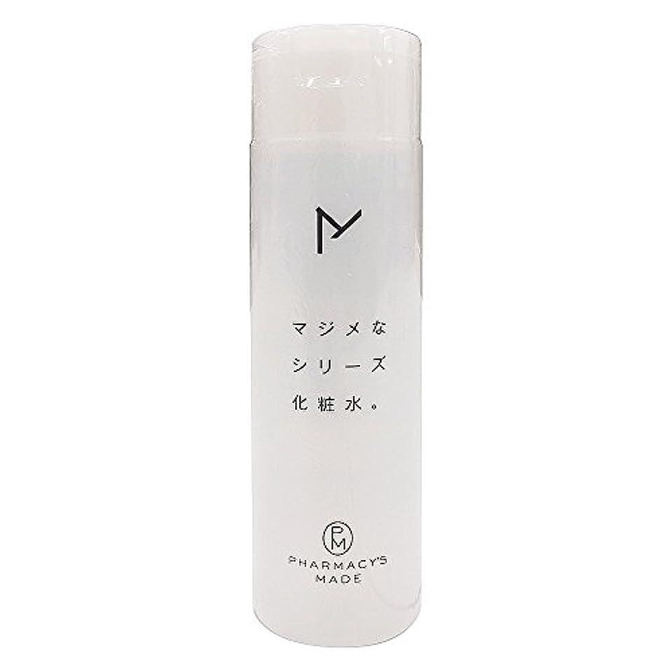 ジェスチャーエコー津波水橋保寿堂製薬 マジメなシリーズ化粧水。 200ml