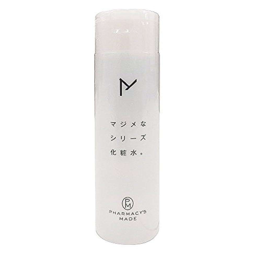 セント思春期の幅水橋保寿堂製薬 マジメなシリーズ化粧水。 200ml