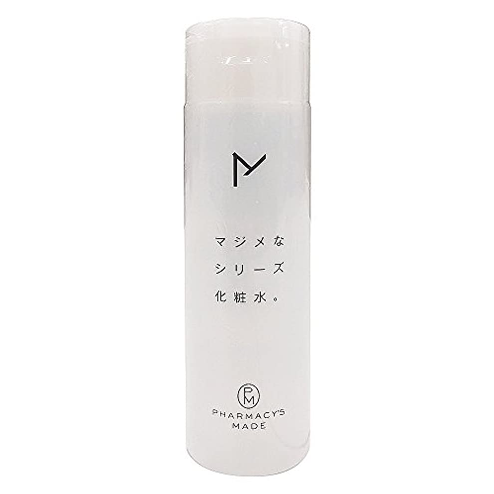 スマートビジュアル素敵な水橋保寿堂製薬 マジメなシリーズ化粧水。 200ml