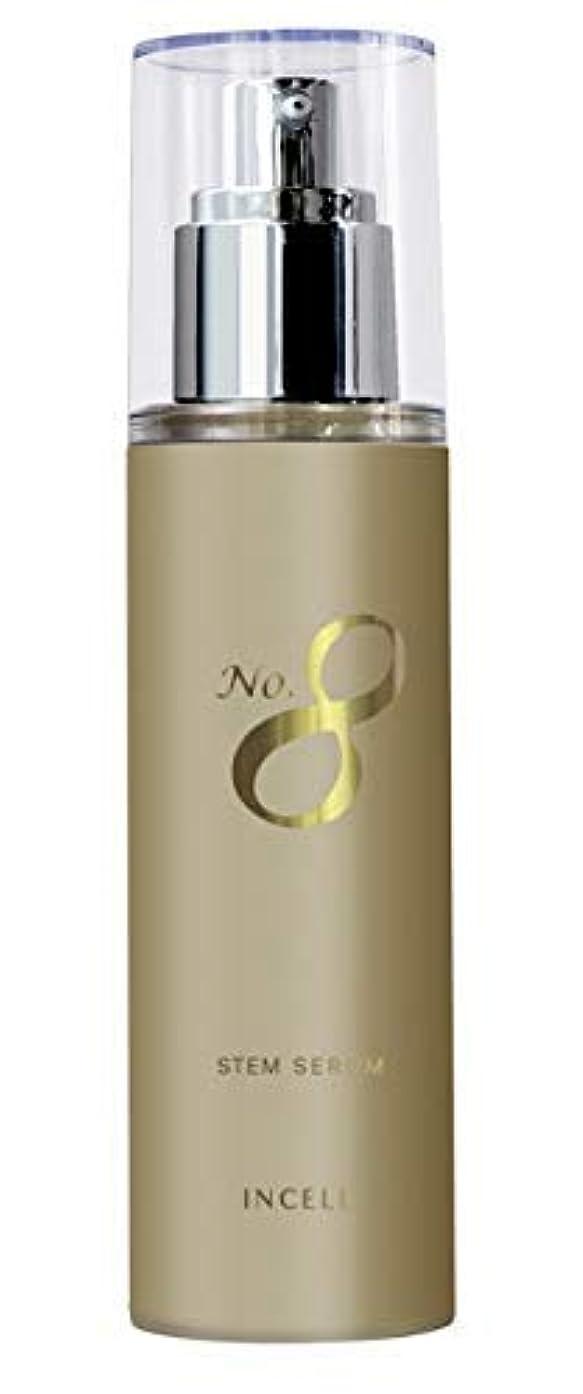 エンコミウム温度計簡単なナンバー8 セラム(美容液)ヒト幹細胞培養液高濃度配合 一般財団法人日本再生医療協会公認製品