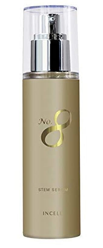 ショップ甘くする知るナンバー8 セラム(美容液)ヒト幹細胞培養液高濃度配合 一般財団法人日本再生医療協会公認製品
