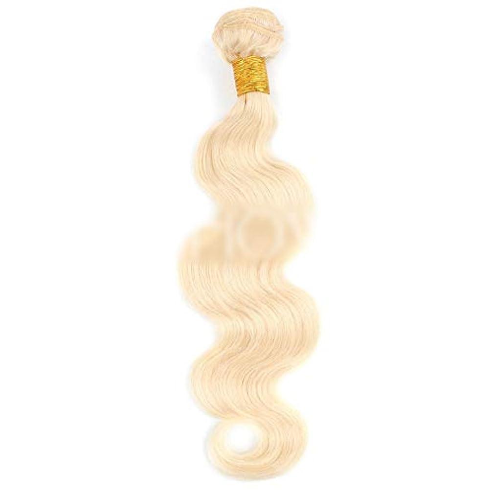 線形レシピマガジンYESONEEP ブロンドの人間の髪織りバンドル本物のRemyナチュラルヘアエクステンション横糸 - ボディウェーブ - #613ブロンド(100g / 1バンドル、10インチ-26インチ)合成髪レースかつらロールプレイングウィッグロング...