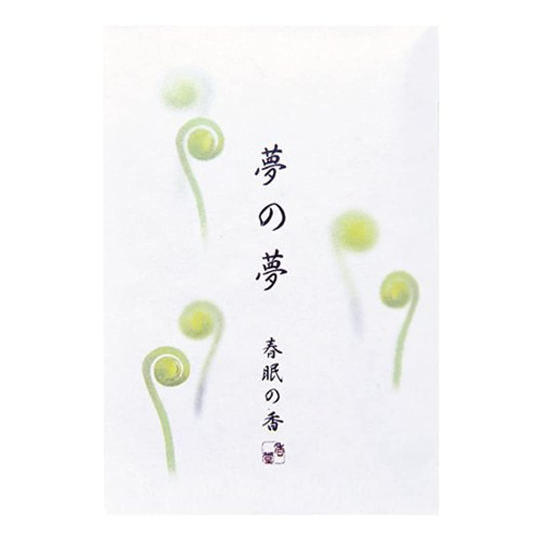ハント飛行場初期の日本香堂 夢の夢春眠の香 スティック