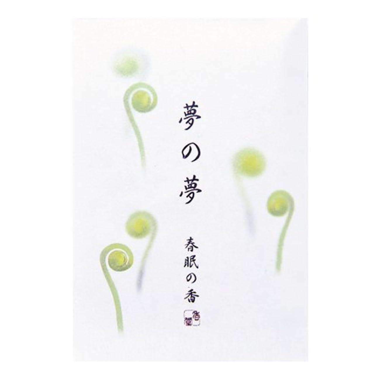 日付付きガジュマルほとんどの場合日本香堂 夢の夢春眠の香 スティック